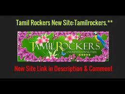 Tamil rockers proxy